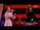 Анна и Елизавета Соболевы – Barcelona – выбор вслепую – Голос страны 8 сезон