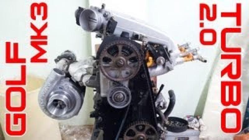 VW Golf MK3 GLX 2.0 8V Turbo - Parte 1 de 2