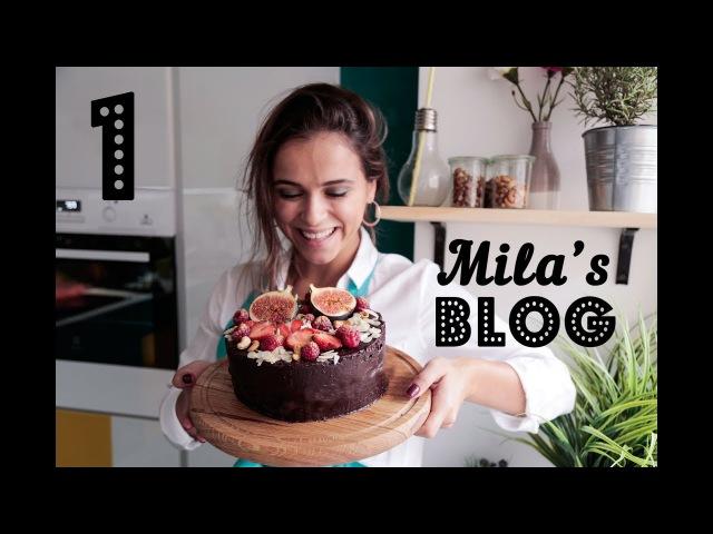 Milas blog Шоколадный торт
