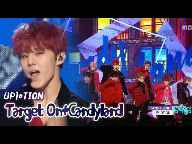 Comeback Stage UP10TION Target On CANDYLAND 업텐션 반해 안 반해 캔디랜드 Show Music core 20180317