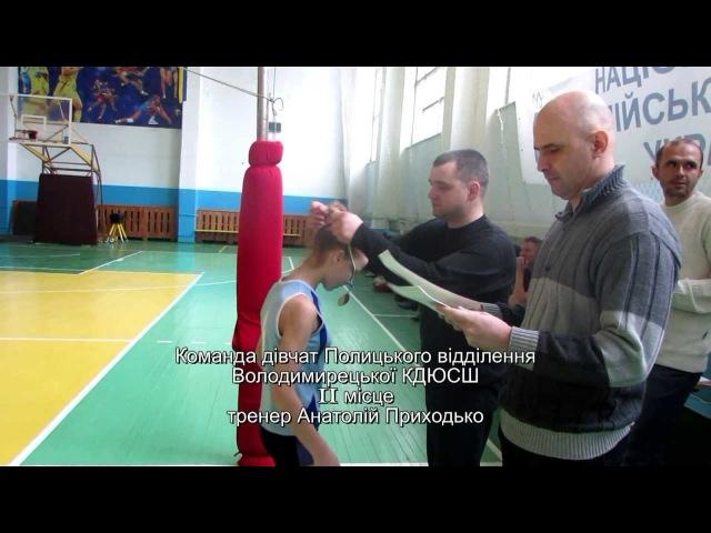 Фінал змагань ОДЮВЛ в Рівненській області сезон 2012-2013 р