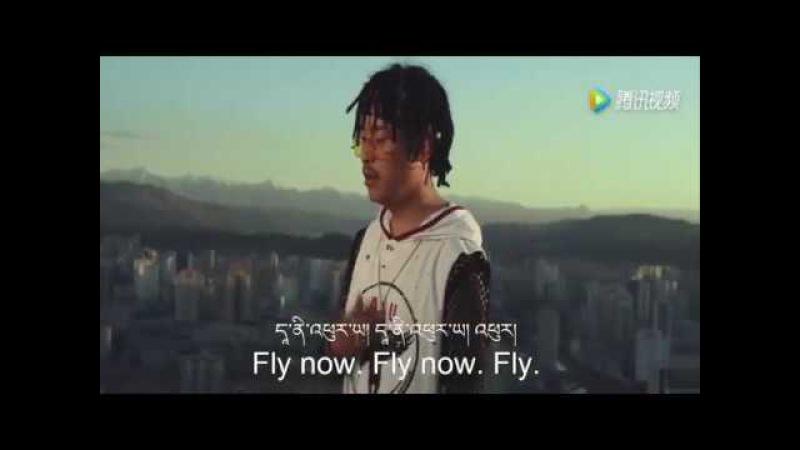 PHUR FLY WITH ENGLISH LYRICS TIBETAN NEW SONG 2017 BY ANU