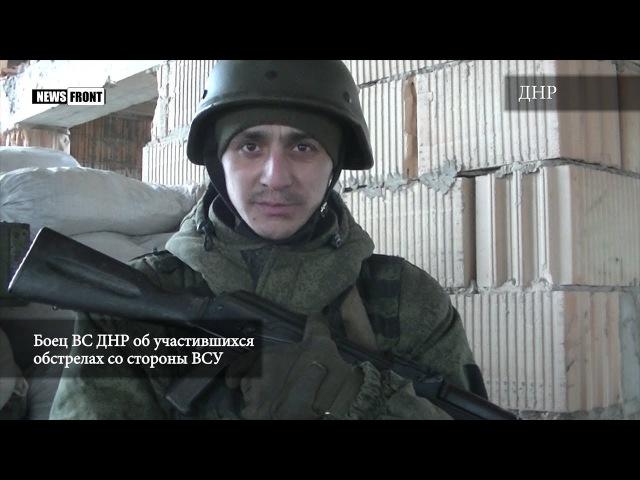 «Мы сильнее духом, чем они» — Боец ВС ДНР «Кулинар»
