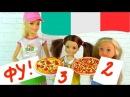 ФУ, КАК НЕВКУСНО! Девочки учатся готовить Мультик Барби Школа Игрушки Куклы