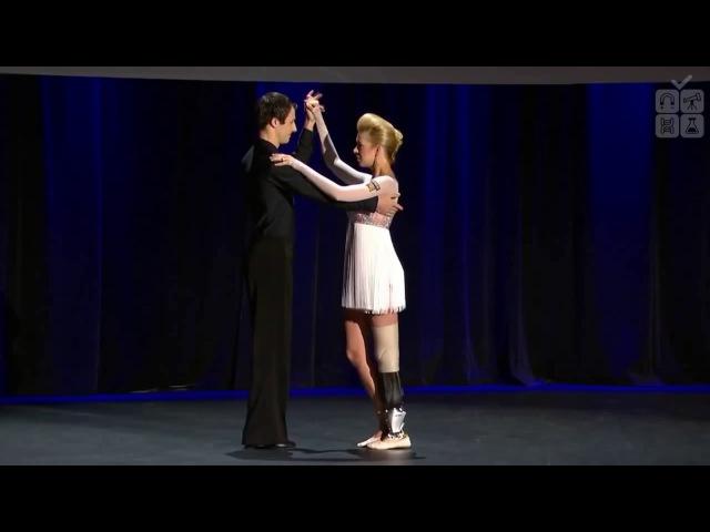 Бионические протезы конечностей Хью Герра вернули девушке возможность танцевать