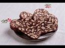 Рецепты сладкой колбаски которая понравится домочадцам