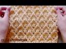 Ажурный узор ромбики Вязание спицами 319