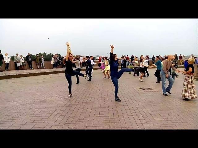 Джайв Бальные танцы 10 сентября 2017 года на Стрелке В О