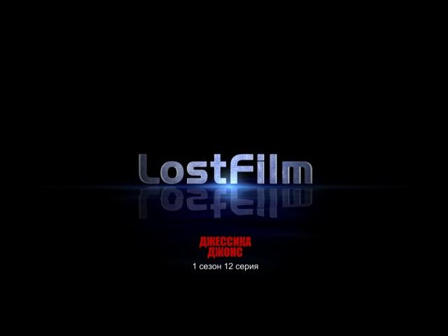 Джессика Джонс / Jessica Jones (1 сезон, 12 серия) LostFilm.TV