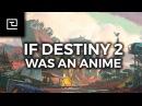 【MAD】 Destiny 2 Anime Opening - SAVIOR OF SONG