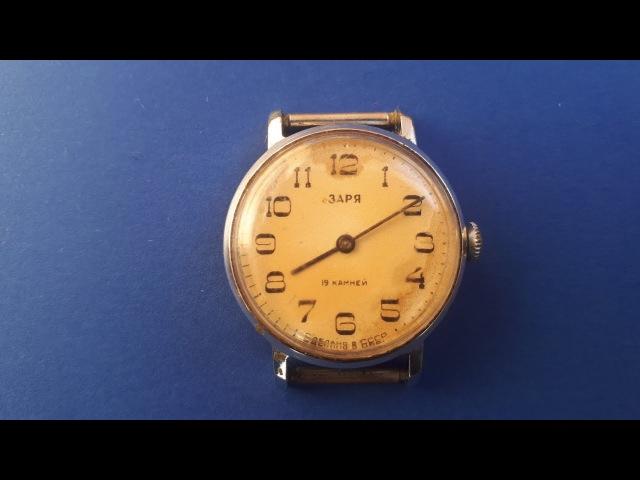Советские часы Заря 19 камней
