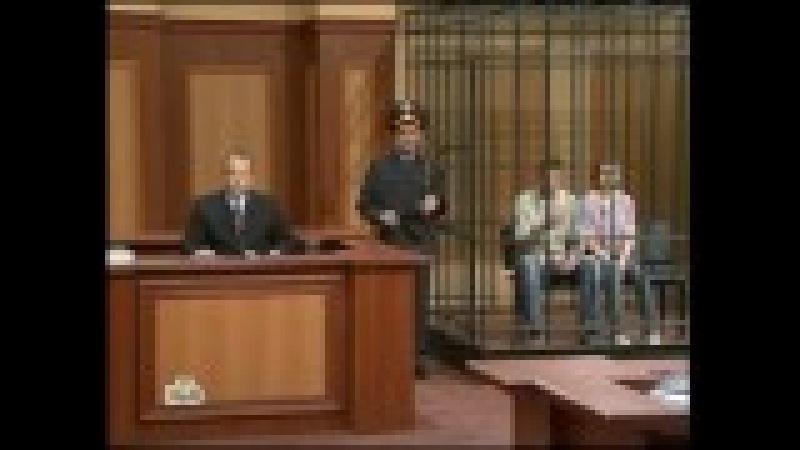 Суд присяжных. Роковой подъезд (НТВ, 08.08.2008)