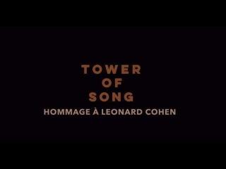 Leonard Cohen | Tower of Song: A Memorial Tribute | Documentary | Jack Bender | 2017 | Full Movie