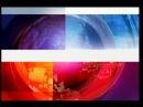 Первый канал - концовка Вечерних новостей (16.03.2013).
