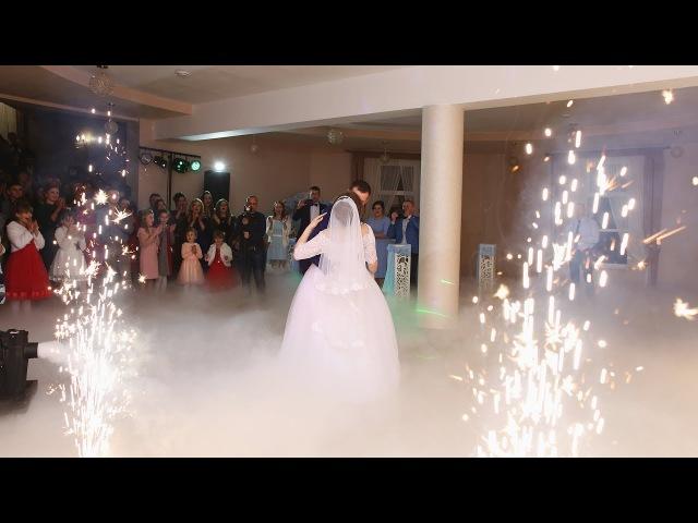 Перший весільний танець (4.11.2017)