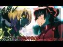Sousei no Onmyouji - [AMV]【Fivefold - Step Back】