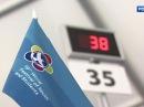 XIX Всемирный фестиваль молодежи и студентов. Сочи собирает делегатов со всего мира (сюжет программы Вести )