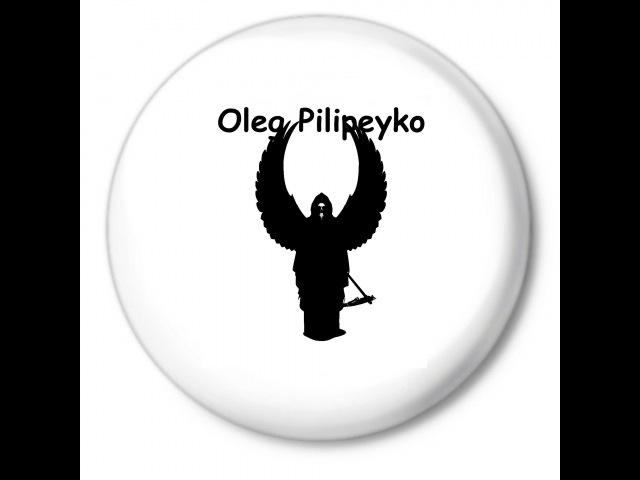 Олег Пилипейко - МЁРТВЫЙ КОСМОС! DEAD SPACE! (OLEG PILIPEYKO) (2018)