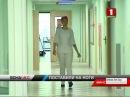 Солист Depeche Mode с отравлением попал в больницу Зона Х