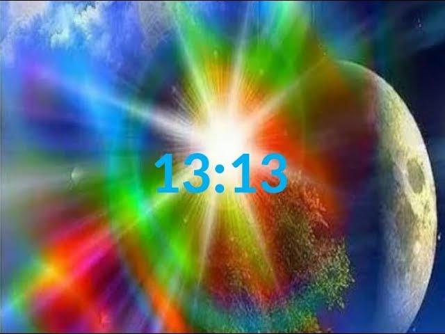 АКТИВАЦИЯ ПОРТАЛА 13:13.ДЕНЬ ЗИМНЕГО СОЛНЦЕСТОЯНИЯ.МОЩНЫЕ КОДЫ ЭНЕРГОИНФОРМАЦИИ ...