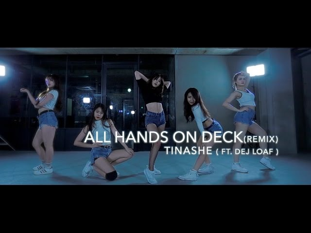 TINASHE - All Hands On Deck (remix) HOLIC SSO CHOREOGRAPHY