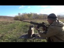 Пристрелка Голографического прицела. Сайга 20С, пуля стрела