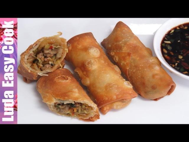 Жареные СПРИНГ РОЛЛЫ! Блюдо азиатской кухни рецепт   FRIED CHINESE SPRING ROLLS RECIPE
