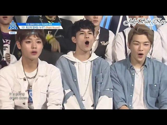 Produce 101 Season2 [Just Enjoy - Flo Rida ♬ Right Round] 주학년,홍은기,여환웅,변현민,김남형,유회승
