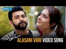 Tholi Prema 2018 Movie Songs Alasani Vari Video Song Varun Tej Raashi Khanna Thaman S
