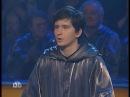 Своя игра. Фёдоров - Калюков - Литвинов 30.11.2008