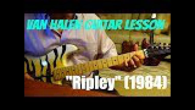 Van Halen | Eddie Van Halen | Ripley (1984) | Full Guitar Lesson Tutorial