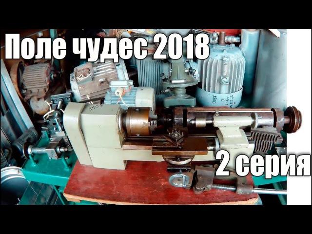 Киевская барахолка Январь 2018 2 серия