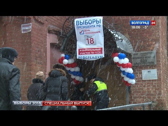 Вести-Волгоград. Спецвыпуск. 18.03.18 18:00
