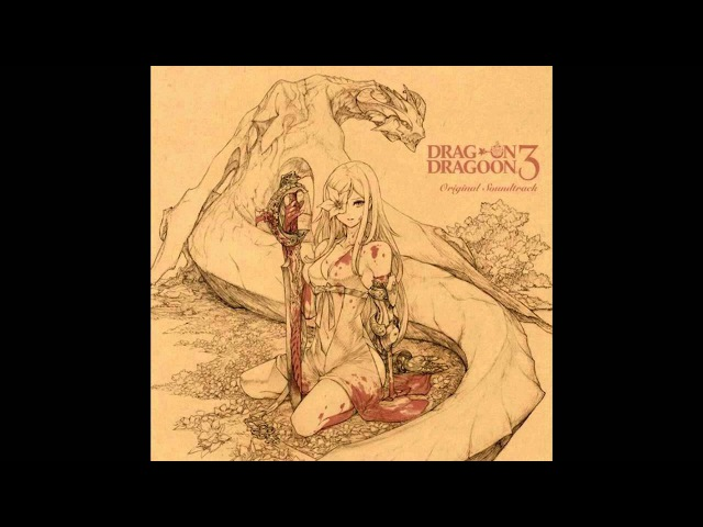 DRAG-ON DRAGOON 3 オリジナル・サウンドトラック Tsukiru 3 Exhausted 3 MONACA