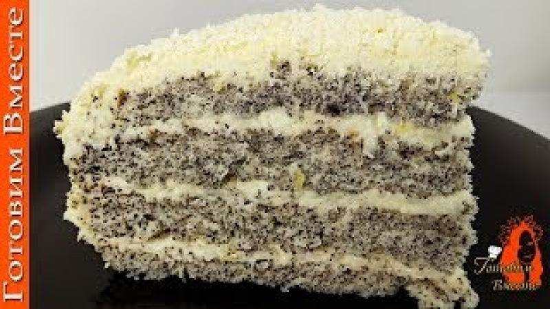 Простой и Невероятно вкусный торт Царица Эстер