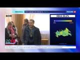 Новости на Россия 24 Поэт Андрей Дементьев приехал голосовать на свою малую родину