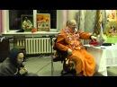 ЕС Бхакти Чайтанья Свами Махарадж - лекция и инициация 29.01.14