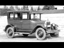 Chevrolet Superior Sedan Series V 1926