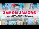 Zamon jamoasi - Bu hali hammasi emas deb nomli konsert dasturi 2017