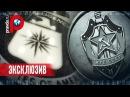 Точка зрения • Афганистан КГБ против ЦРУ и пакистанской военной разведки