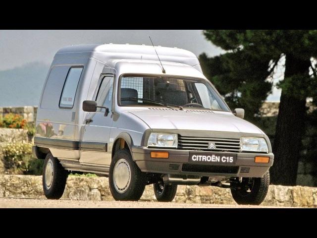 Citroen C15 '1984–2005