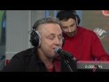 Павел Кашин - Life Is Beautiful (#LIVE Авторадио)