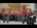 Буржуазный парламентаризм или Советская республика