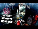 Dead by Daylight My funny moments Montage 16 Bruh