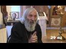 О.Евгений Соколов: «Лозунг хлеба и зрелищ! никогда не приводил к единению нации»