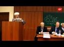 Диспут с атеистами на тему Ислам и мусульмане в современном мире Часть 2
