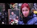 Алена Полынь раскрывает тайны кладбища