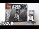 Обзор полибега LEGO Star Wars 40268 R3 M2