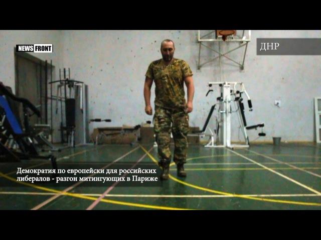 Боец ВС ДНР «Хитрый» теперь может ходить! Спасибо зрителям News Front