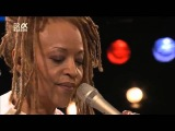 Cassandra Wilson Sings Until Live 2013